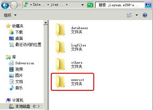 客户虚机文件夹