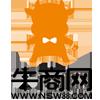 深圳市牛商网络股份有限公司