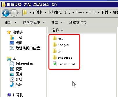 加页常规包含哪些文件
