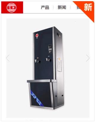 热水器单品手机版